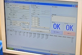 PC-Based System for Test Measurement